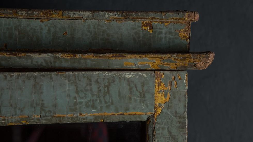 ARMOIRE ANCIENNE VITREE- BOIS